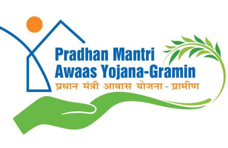 Image result for pradhan mantri awas yojana