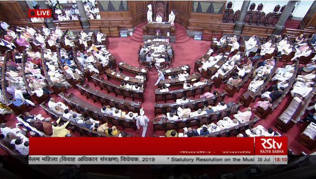 Parliament Live: Rajya Sabha passes UAPA Amendment Bill