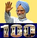 100 days of UPA-2: Spiralling prices, food insecurity mar reign