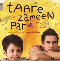 Prasun Joshi's lyrics tuned in Taare Zameen par
