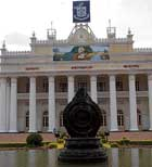 SEAT OF LEARNING: Mysore University dh file photo