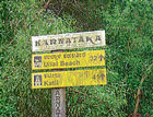 (mis)guiding? The signboard erected by Tourism Department near Haleyangady on NH 17. DH photo