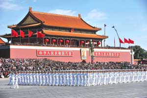 National Day parade at Beijing on October 1 marking the 60th anniversary of communist rule in China.
