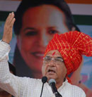 On the blink of a win-Bhupinder Singh Hooda
