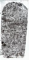 Tulu inscription found