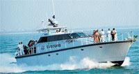 Customs office gets 2 new fast patrol vessels
