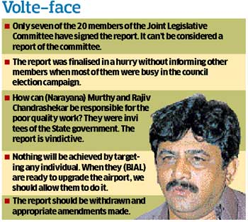 House Panel Report On Bial Trashed Deccan Herald