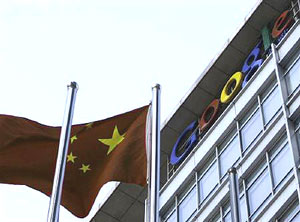 A Chinese national flag flies in front of the Google China headquarters in Beijing on Wednesday. Reuters
