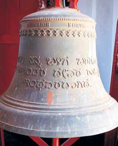 A bell of Balmatta Shanthi Cathedral with Bible quotes in Kannada embossed on it.