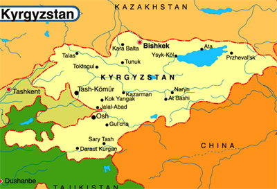 Strong earthquake shakes kyrgyzstan capital bishkek deccan herald the quake struck at 0755 am local time 0155 gmt about 75 kilometres to the southeast of the kyrgyz capital bishkek but an afp correspondent reported gumiabroncs Choice Image