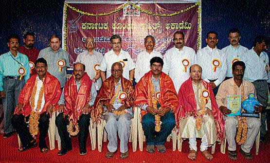 The winners of Karnataka Konkani Sahithya Academy awards 2009 along with Home Minister Dr V S Acharya.