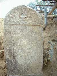 A view of the stone edict unearthed near  Bantaganahalli in Kadur taluk.