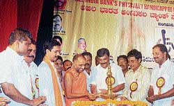 Minister for Women and Child Welfare Narendra Swamy inaugurating the South India  conference of the All India Banks' Physically Handicapped Employees' Welfare Federation at the Town Hall on Sunday. Sri Gurudeva Datta Samsthanam Pontiff Sri Gurudevananda Swamiji, District-in-Charge Minister J Krishna Palemar, MP Nalin Kumar Kateel, MLA Yogish Bhat and others look on. dh photo