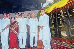 Union Minister for Civil Aviation Praful Patel unveils the plaque to mark the inauguration of New Integrated Terminal Building at Mangalore Airport on Saturday. Chief Minister B S Yeddyurappa, Union Minister M Veerappa Moily, Ministers Janardhan Reddy, Krishna J Palemar, MPs Nalin Kumar Kateel, Oscar Fernandes and MLA Abhayachandra Jain look on. dh photo