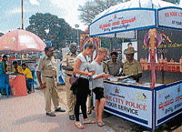 A file photo of police kiosk in front of Palace. dh photo
