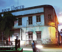 MANY SUITORS The defunct Binny Mills  building near City Railway station. DH photo