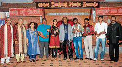 The winners of Global Konkani Music Awards with Rock Star Remo Fernandez at Kalaangann in Mangalore on Sunday night. Maandd Sobhann Gurkar Eric Ozario, Director Ronald Menonca and President Louis J Pinto are also seen. DH photo