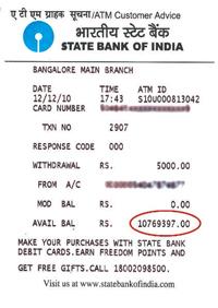 ATM dishes out a crorepati   Deccan Herald