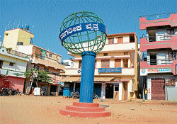 The Citizen's Circle near Vani Vilas Water Works (VVWW) office at Kuvempunagar, in Mysore. Dh photo By Prashanth H G