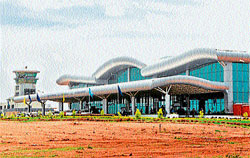A view of the Mysore airport.