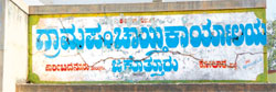 According to the signboard, G Kotturu in Gauribidanur taluk continues to be part of Kolar  district. DH Photo