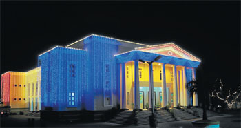 The illuminated Town Hall in Mangalore adds colour to the National Youth Festival scheduled to begin on Thursday.