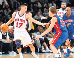 lin as in win: Rejected by many coaches, Jeremy Lin (left) finally found a taker in New York Knicks and the Taiwan-American hasn't looked back since. New york times