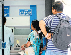 Careful : One should always opt for ATMs with security guards.
