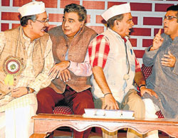 Comic staging A scene from the play Arre!!! Sharif Log.