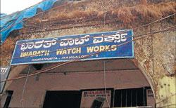 A partial view of Bharath Watch Works in Hampankatta