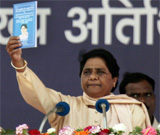 'CBI can conduct fresh probe in Maya's assets'