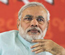 Will evaluate Modi visa application on merits: US