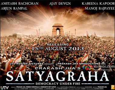 Satyagraha' is about father-son relationship, says Jha