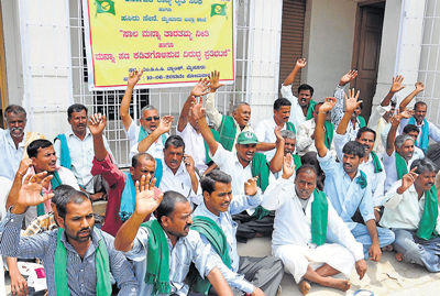 Discrimination in loan waiver alleged
