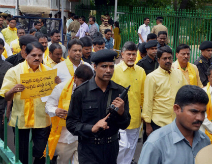 TDP willing to join Federal Front