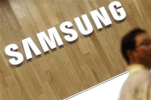 """Tokyo court says Samsung infringed on Apple """"bounce-back"""" patent"""