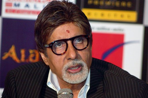 Theatre the most difficult performing art: Big B