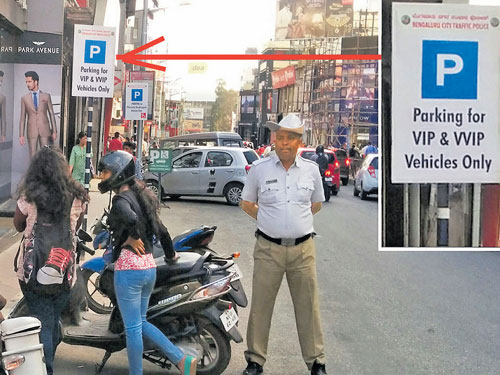 Parking privilege for VVIPs on Brigade Road, police clueless