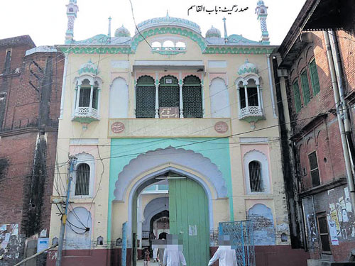 Islamic library in Deoband has books on other religions