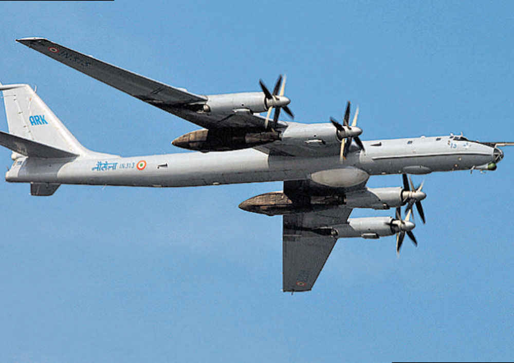 Navy to decommission spy plane by month end