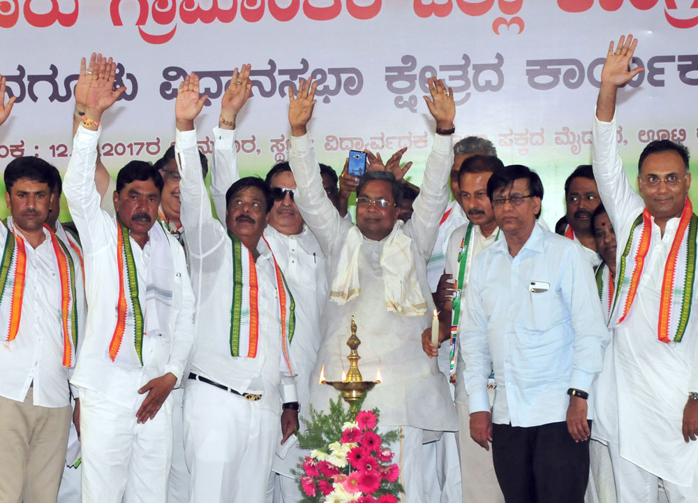 Congress plans high voltage campaign for byelections