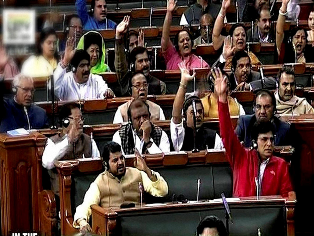 Cong to move adjournement motion in LS over govt formation