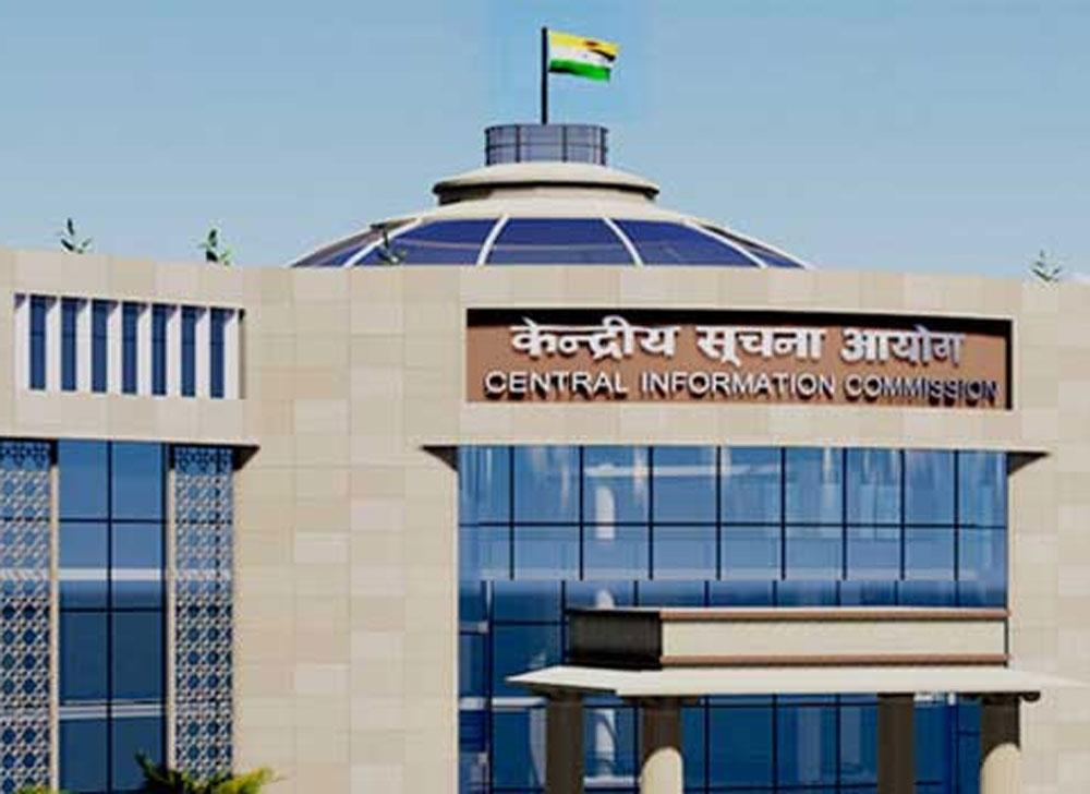 CIC suspects 'mini Vyapam' scam in ESIC recruitment