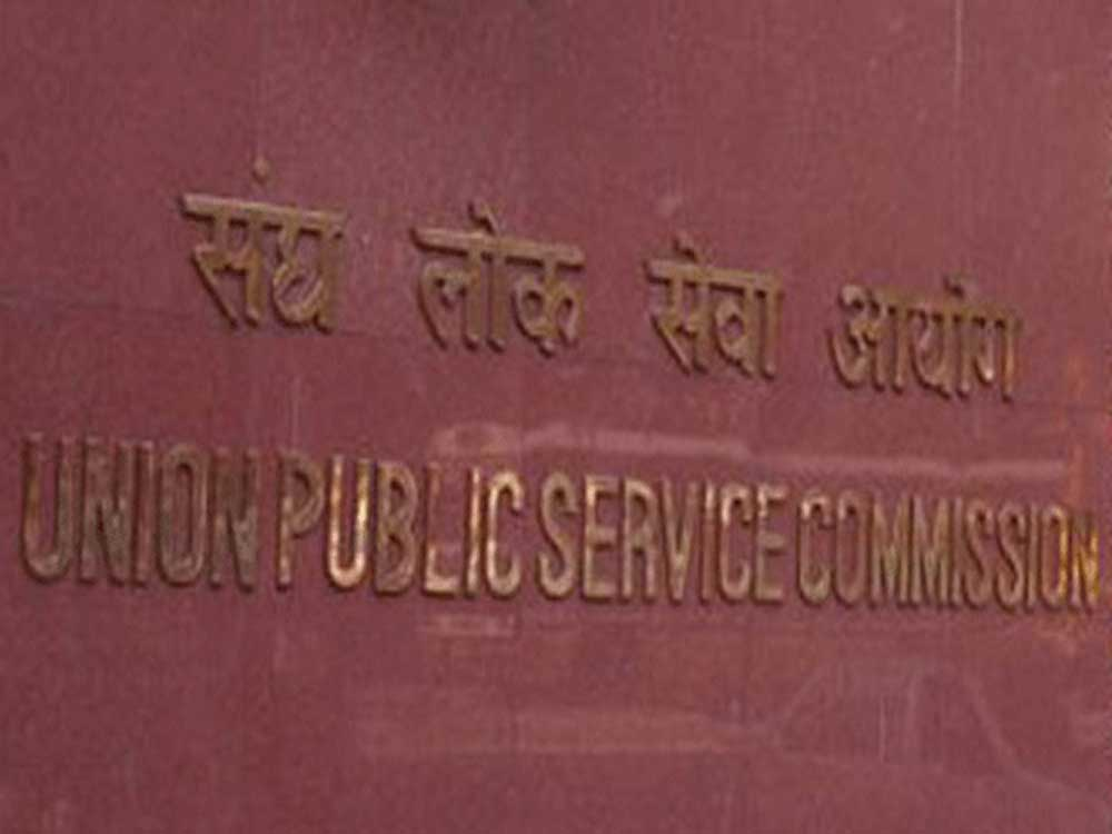 Civil services marks to be disclosed within 15 days: UPSC