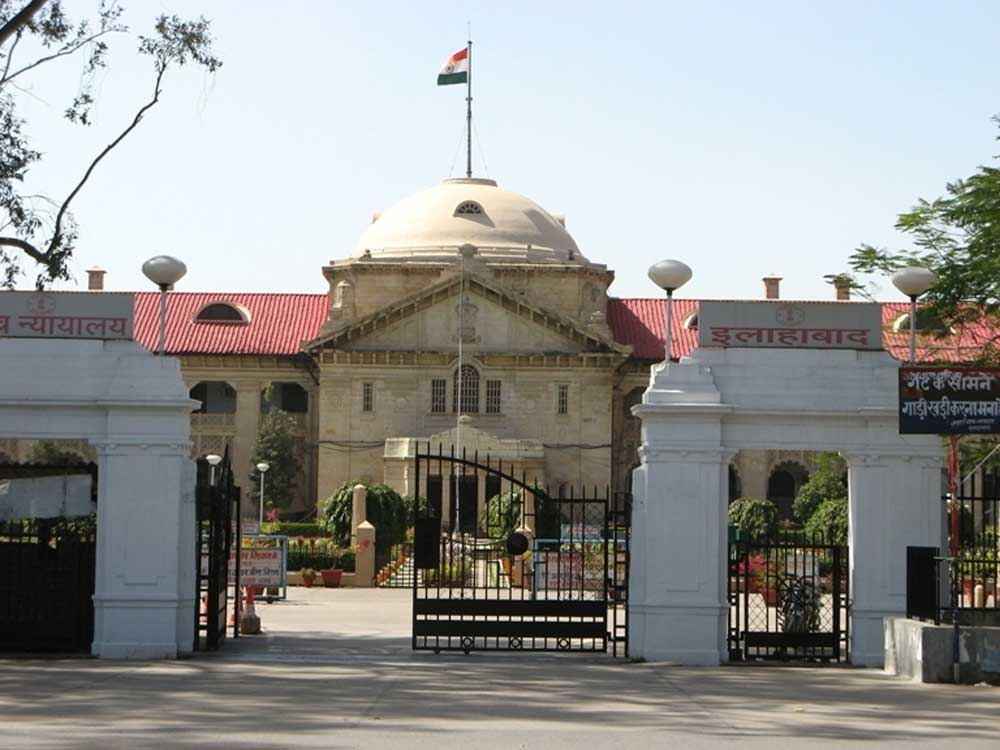 HC issues show cause notice to Ghaziabad CBI court judge