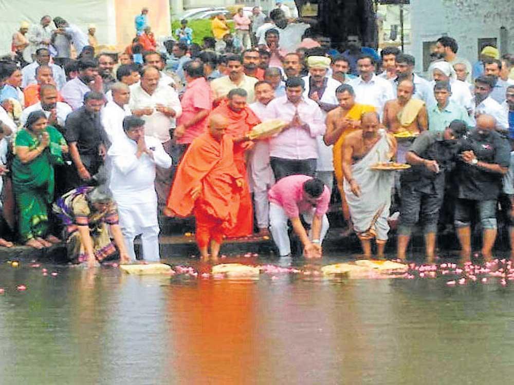 Parjanya japa held at Talacauvery to propitiate rain god