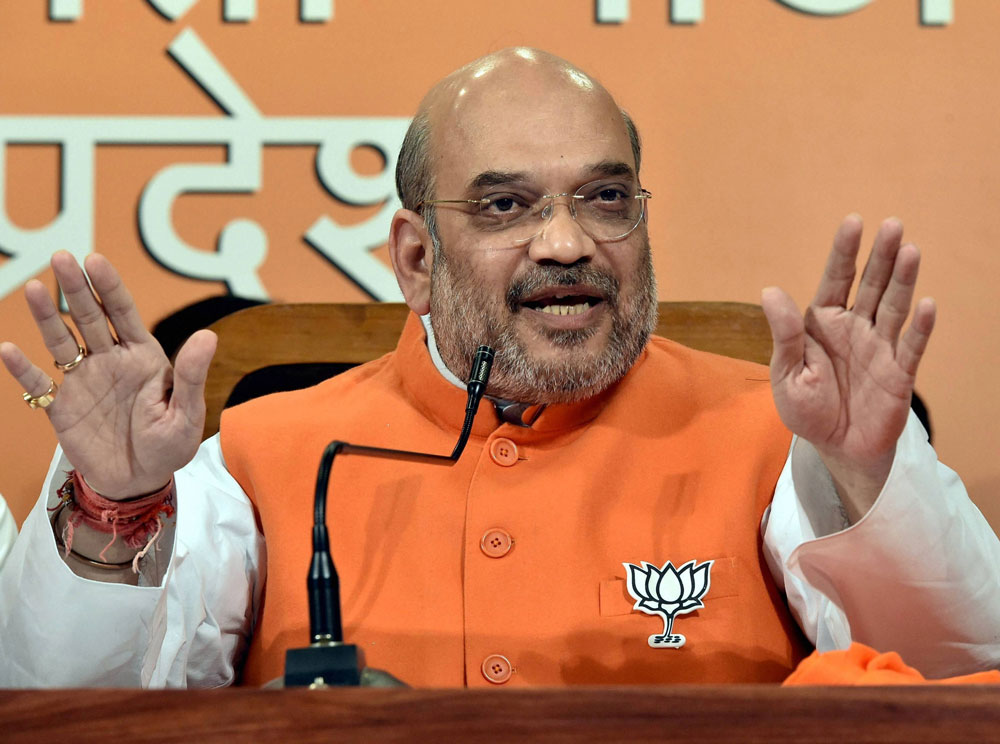 Cong MPs, MLAs were 'inaccessible' to people, BJP brought change: Shah