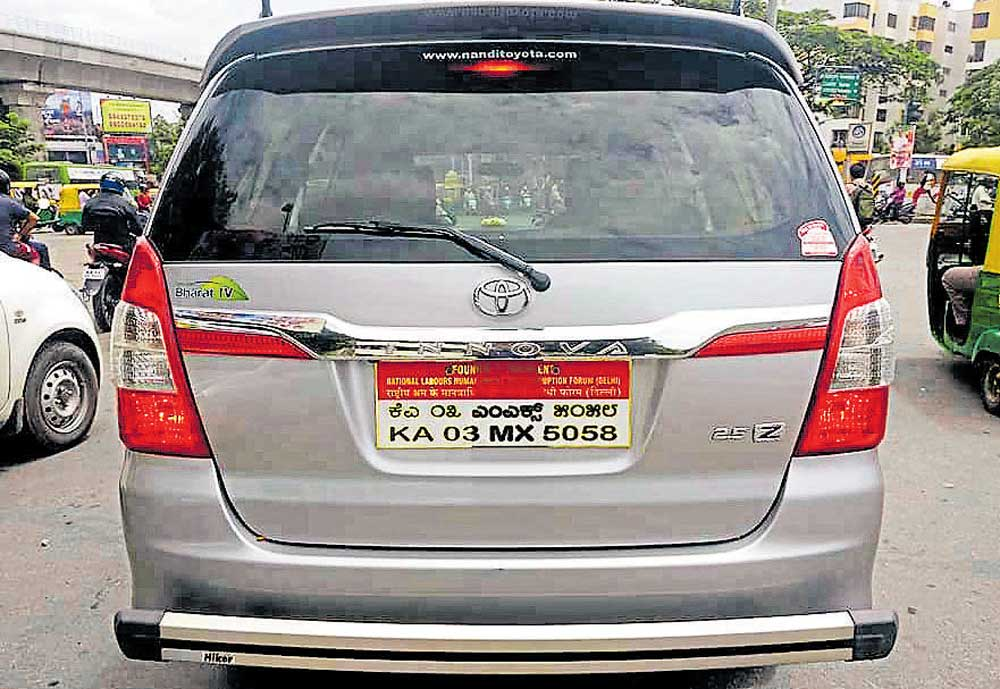 State to crack down on illegal number plates