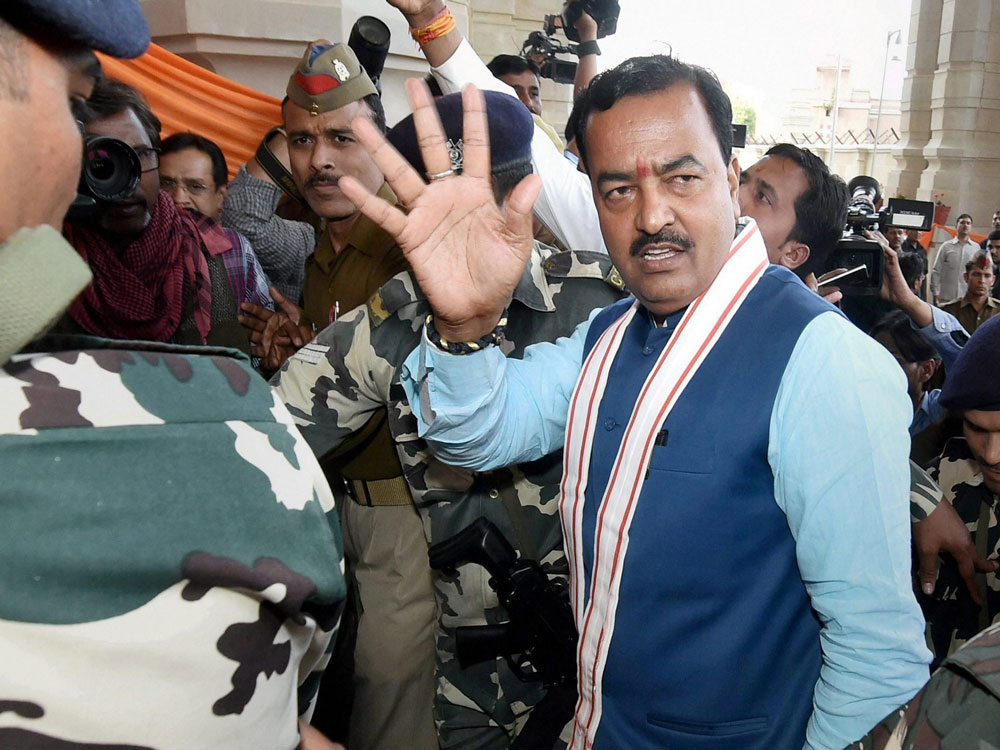 BJP aiming to win all 80 seats from UP in 2019 LS polls:Maurya