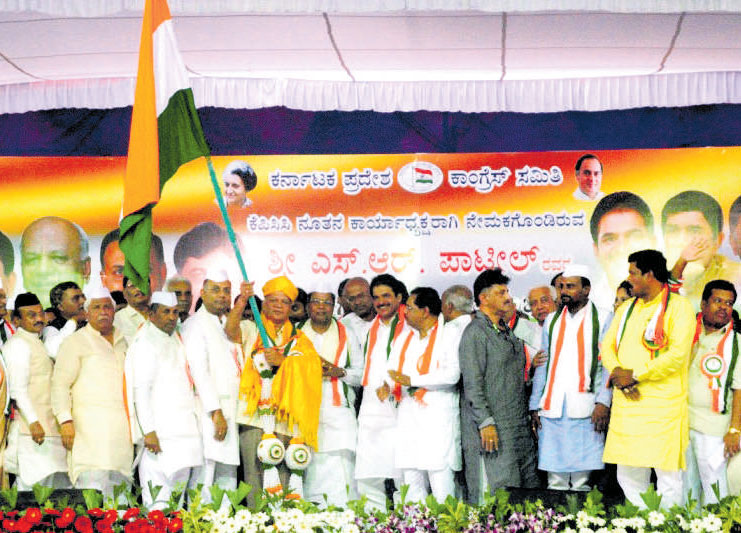 S RPatil takes charge as state Congress working president